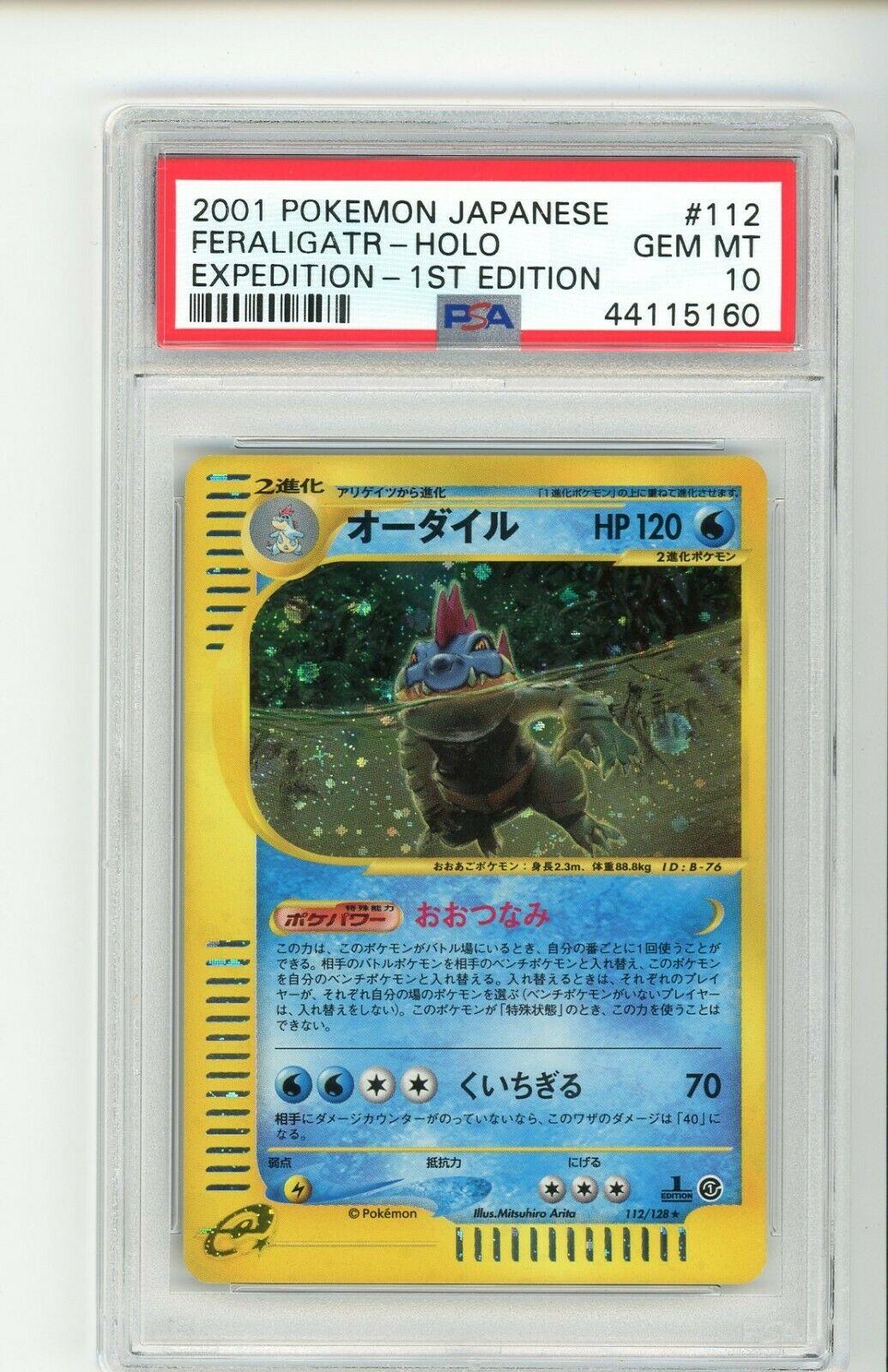 PSA 10 POKEMON JAPANESE CARD EXPEDITION 1ST EDITION FERALIGATR 2001 112128