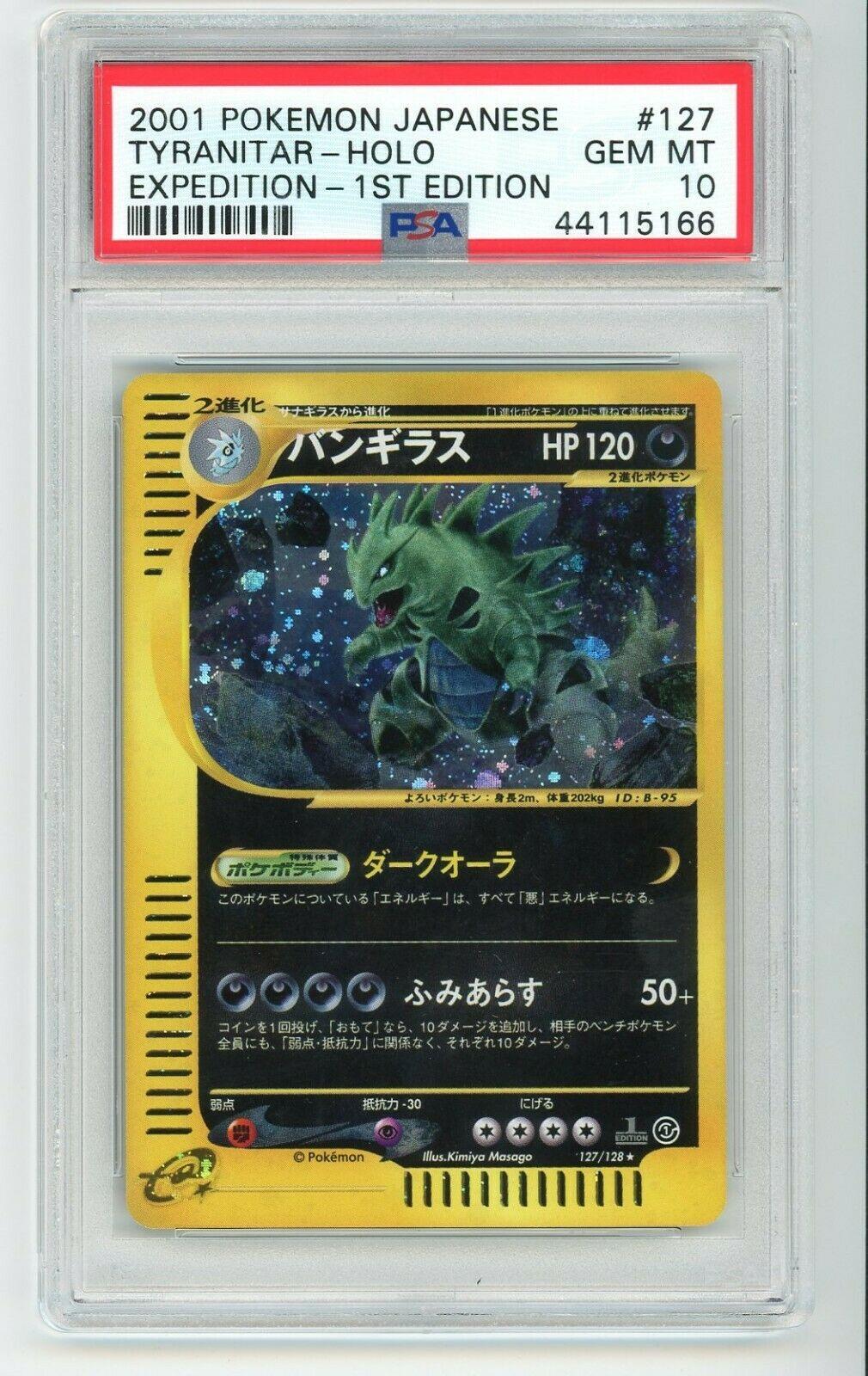 PSA 10 POKEMON JAPANESE CARD EXPEDITION 1ST EDITION TYRANITAR  2001 127128