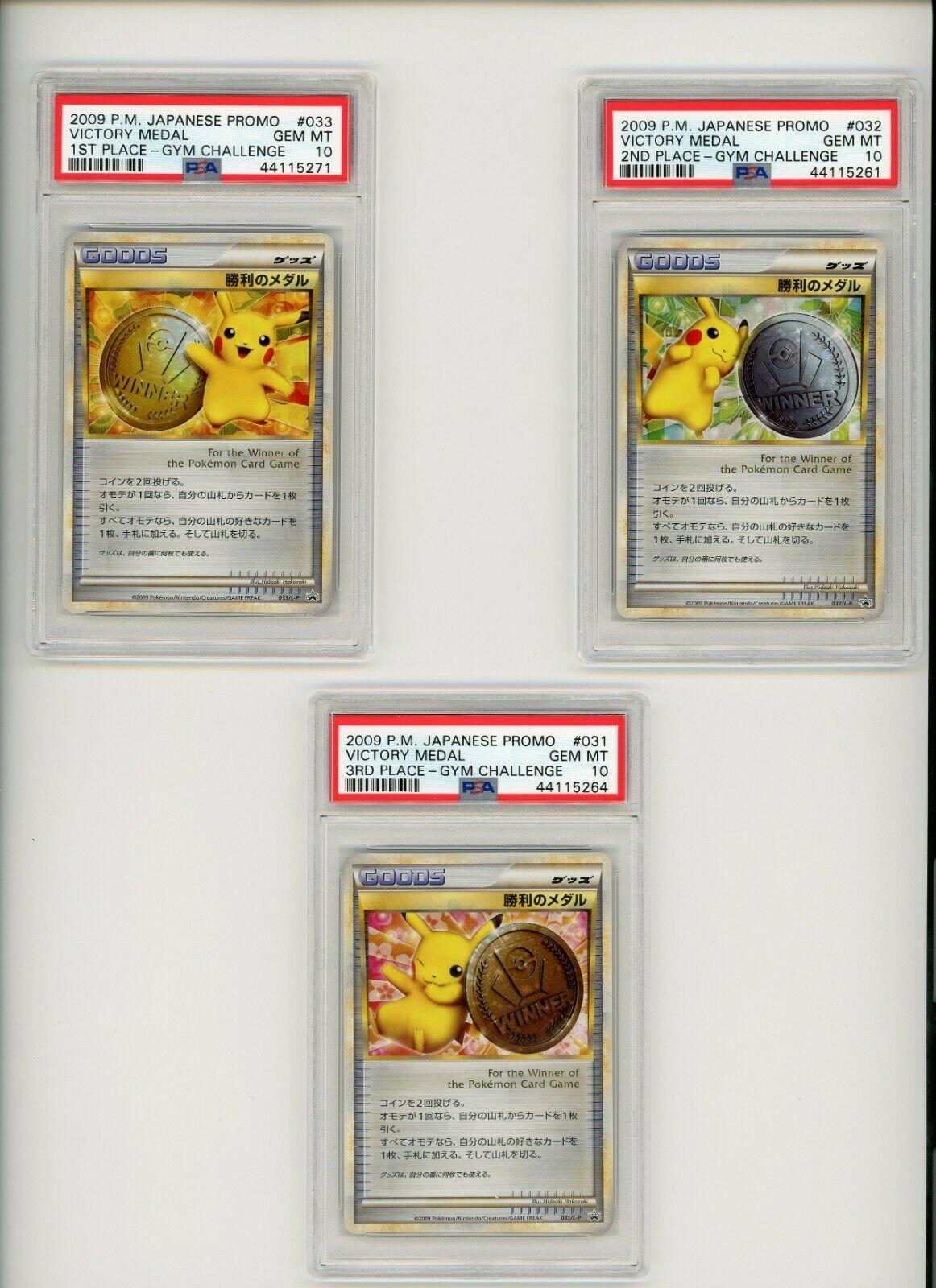 3X PSA 10 POKEMON JAPANESE CARD 2009 PIKACHU GYM CHALL VICTORY MEDAL 1ST 2 3 LP