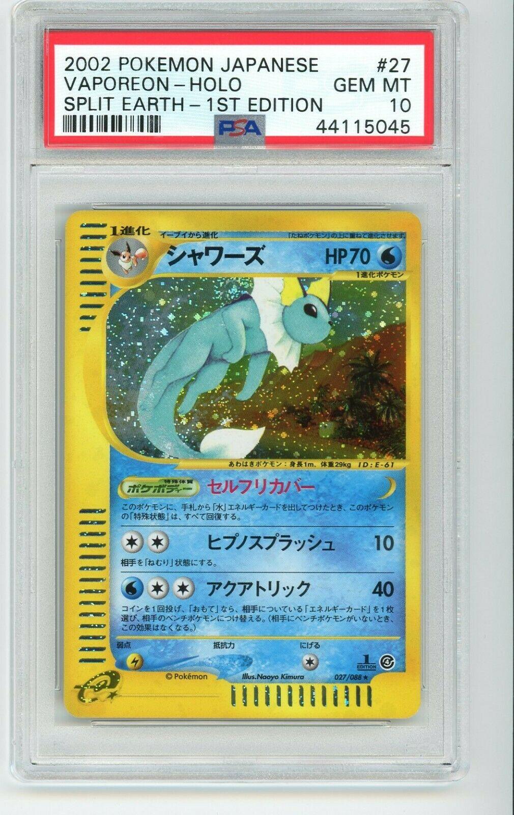 PSA 10 POKEMON JAPANESE VAPOREON 027088 CARD 2002 1ST ED ESERIES AQUAPOLIS