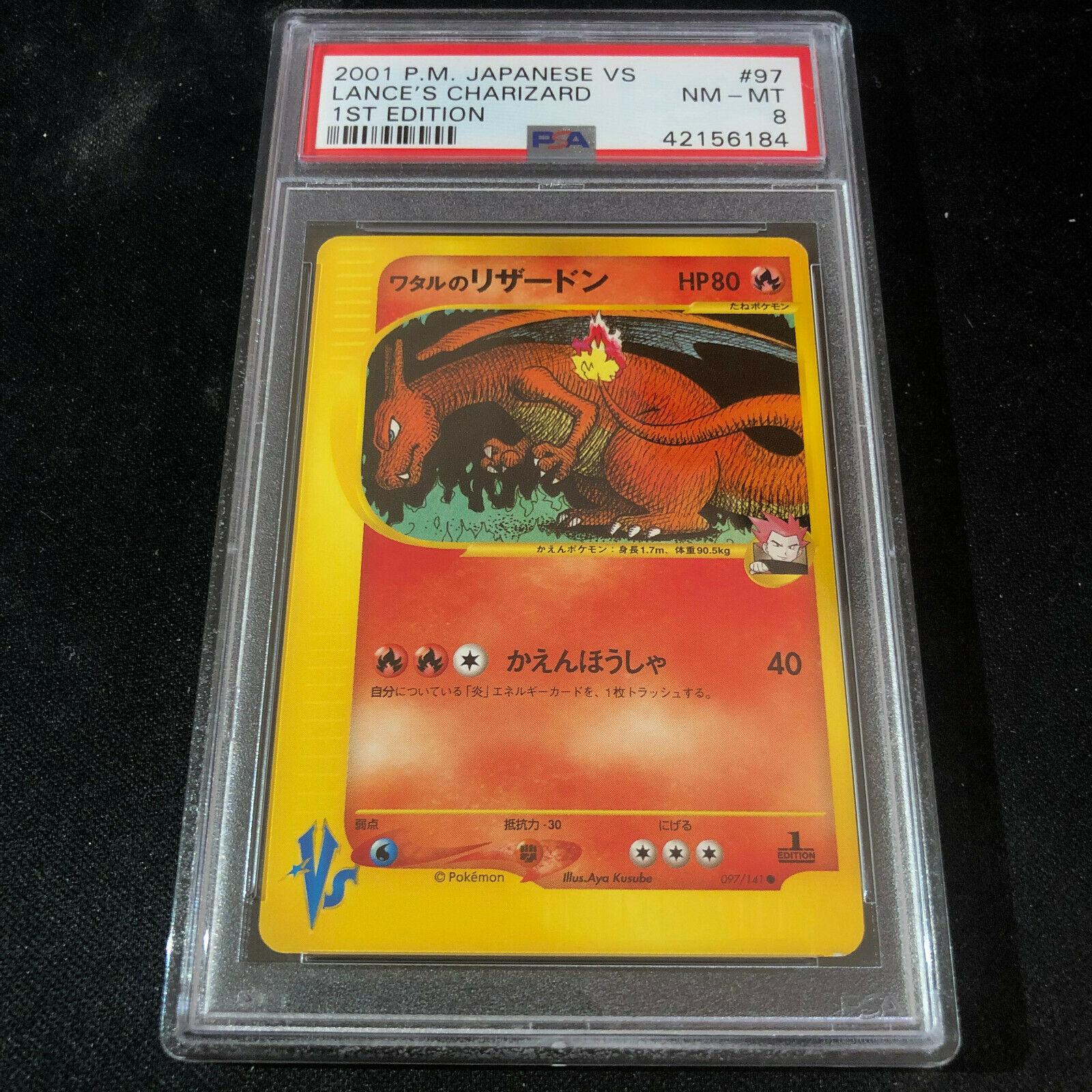 PSA 8  Japanese 1st ED Lances Charizard VS Series 2001 097141 Pokemon Card