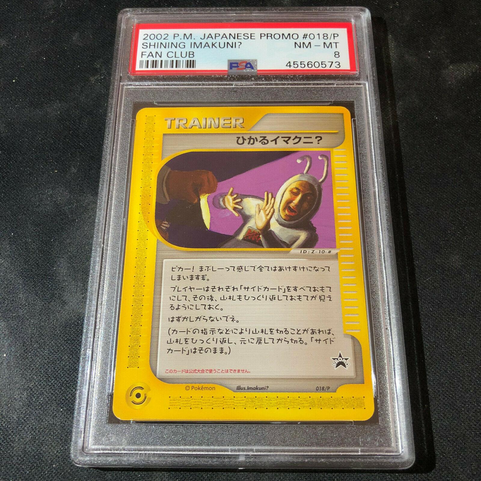 PSA 8  Japanese Shining Imakuni Fan Club 2002 Promo 018P Pokemon Card