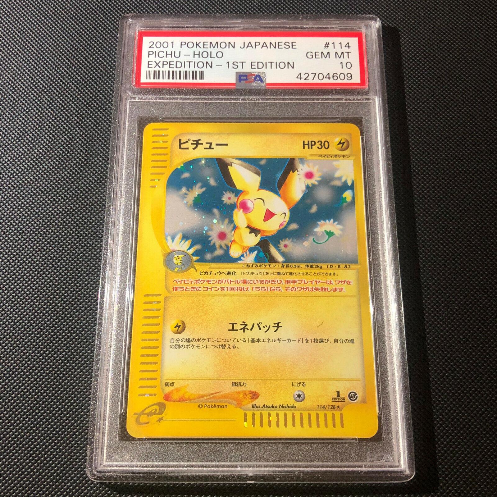 PSA 10  Japanese 1st ED Holo Pichu Expedition Base 2001 114128 Pokemon Card
