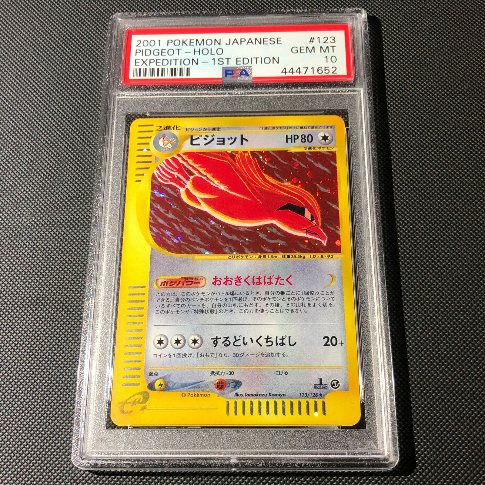 PSA 10  Japanese 1st ED Holo Pidgeot Expedition Base 2001 123128 Pokemon Card