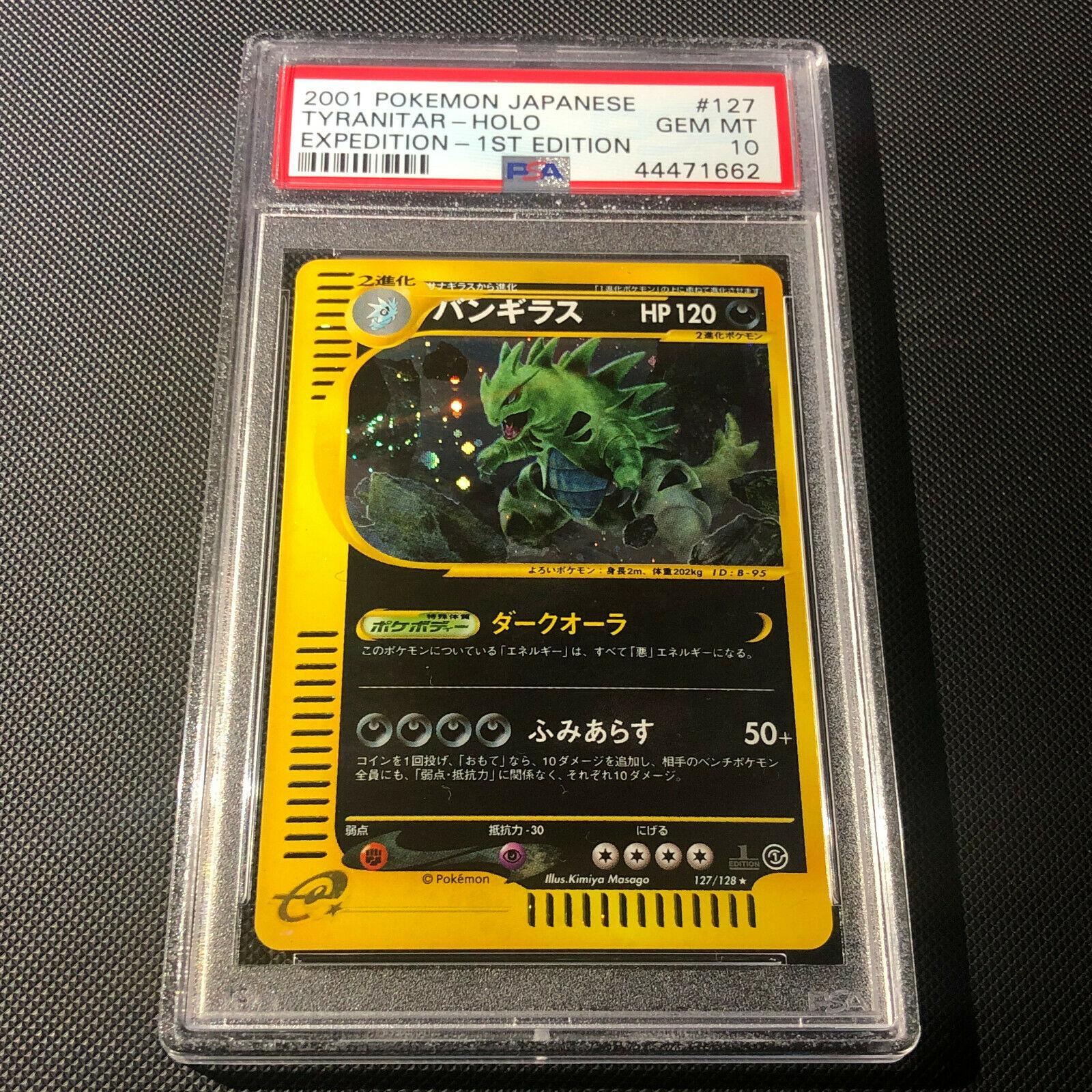 PSA 10  Japan 1st ED Holo Tyranitar Expedition Base 2001 127128 Pokemon Card