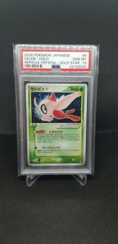 PSA 10 Japanese Celebi Gold Star 475 Holo 1st Ed Miracle Crystal Pokemon Card