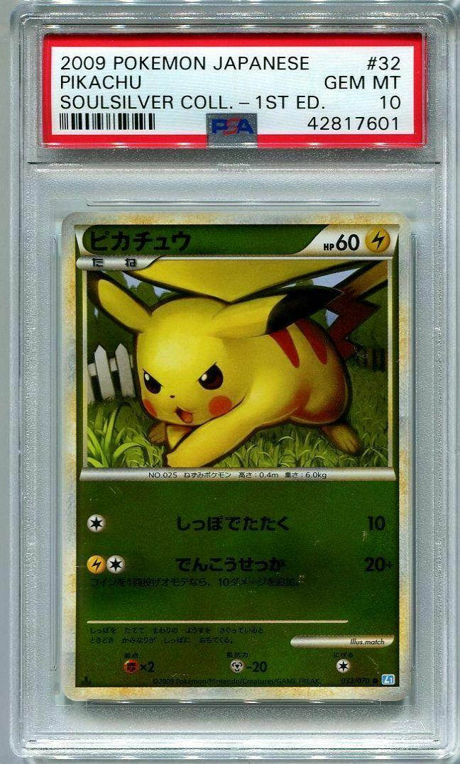 JAPANESE Pokemon card 2009 PIKACHU 032070 1st ED HOLO PSA 10 MINT