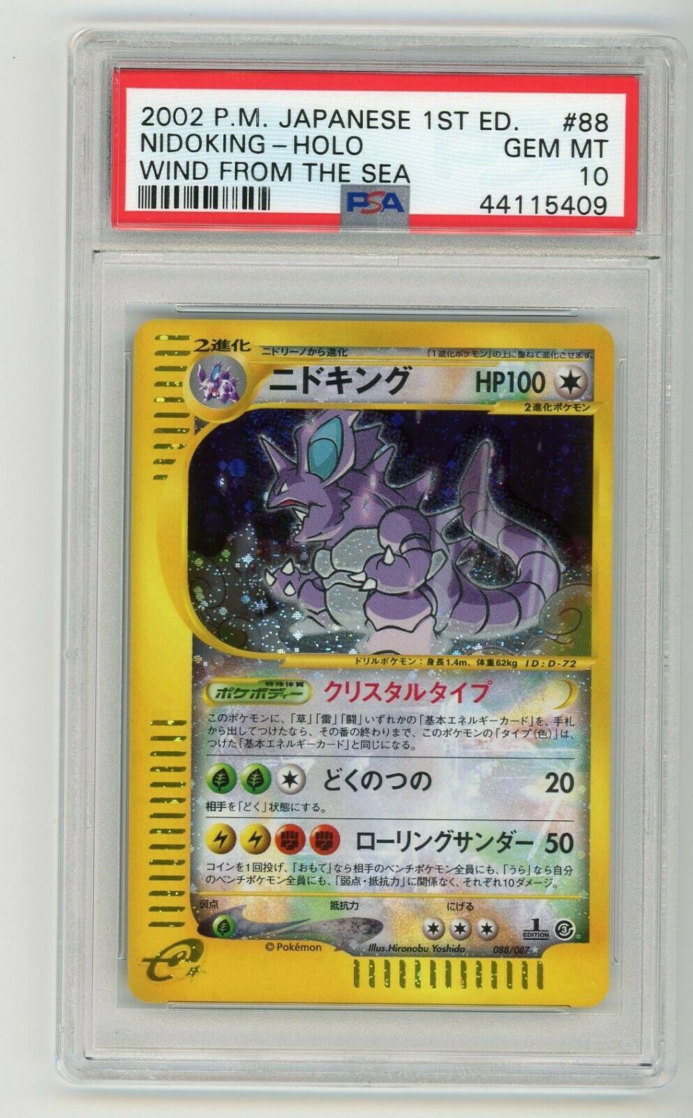 PSA 10 POKEMON JAPANESE CRYSTAL NIDOKING 088 CARD 2002 1ST ED ESERIES AQUAPOLIS