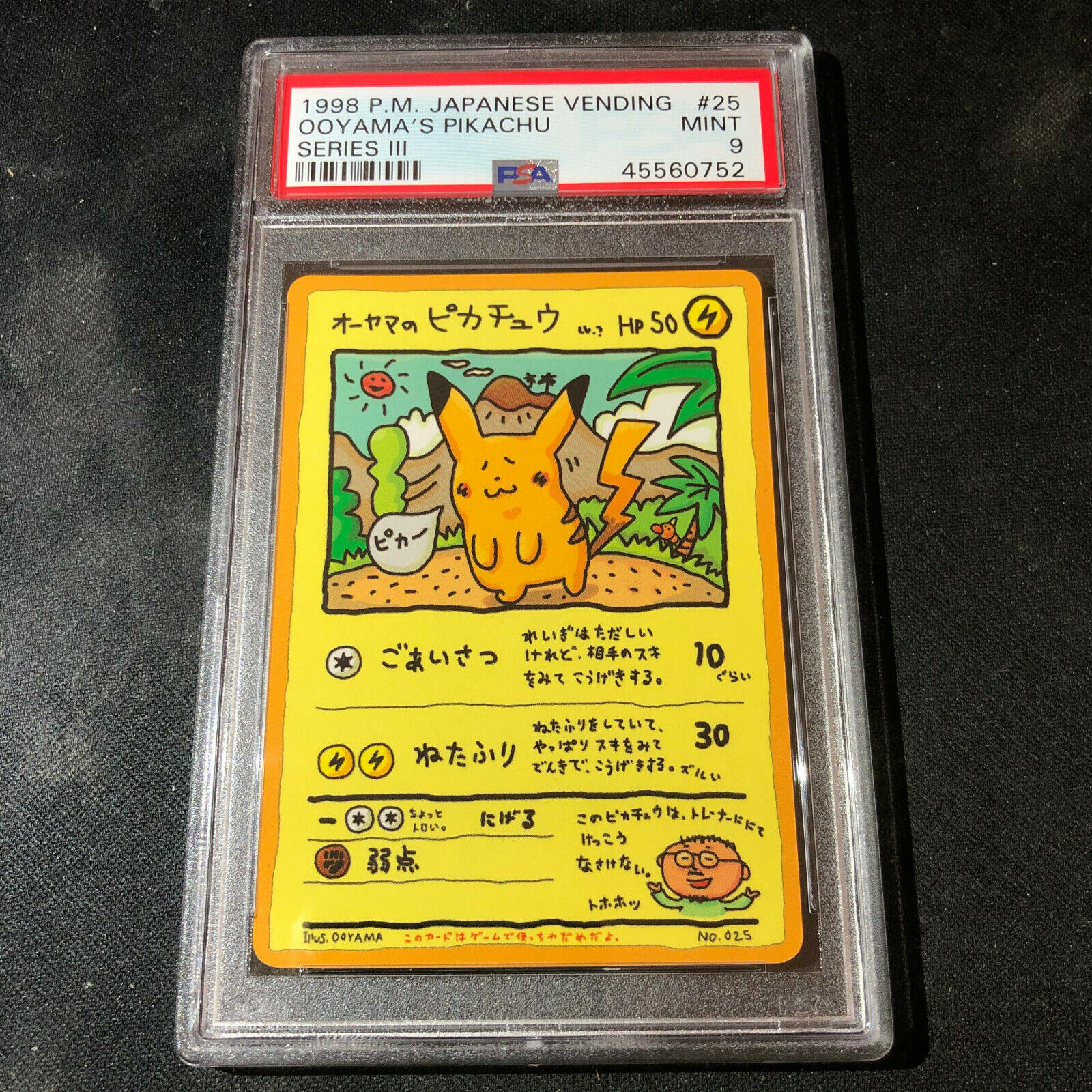 PSA 9  Japanese Ooyamas Pikachu Glossy Vending S3 1998 No 025 Pokemon Card