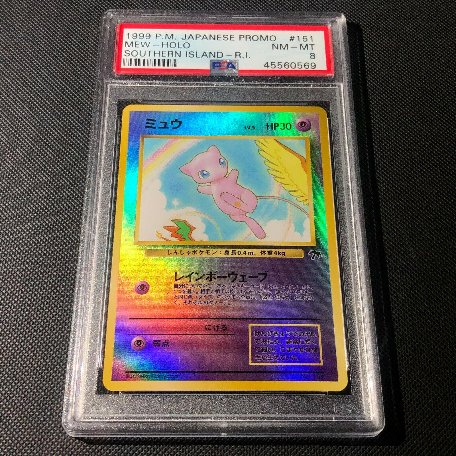 PSA 8  Japan Reverse Holo Mew Southern Island Promo 1999 No 151 Pokemon Card