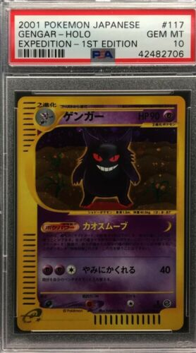 42482706 PSA 10 117128 Gengar 1st 2001 Pokemon Japanese Expedition Holo Card