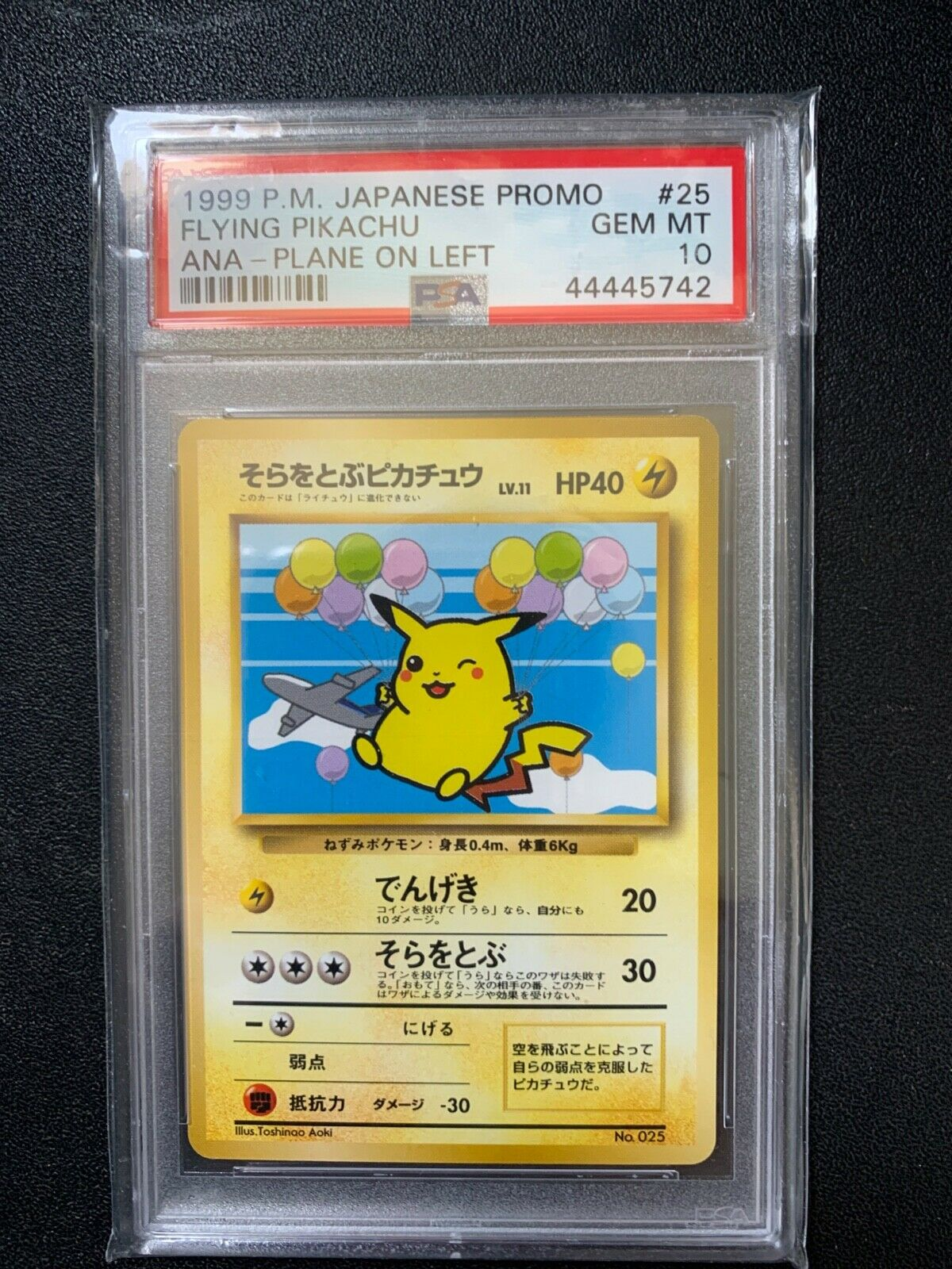 PSA 10 Pokemon Pikachu ANA Plane On Left PROMO