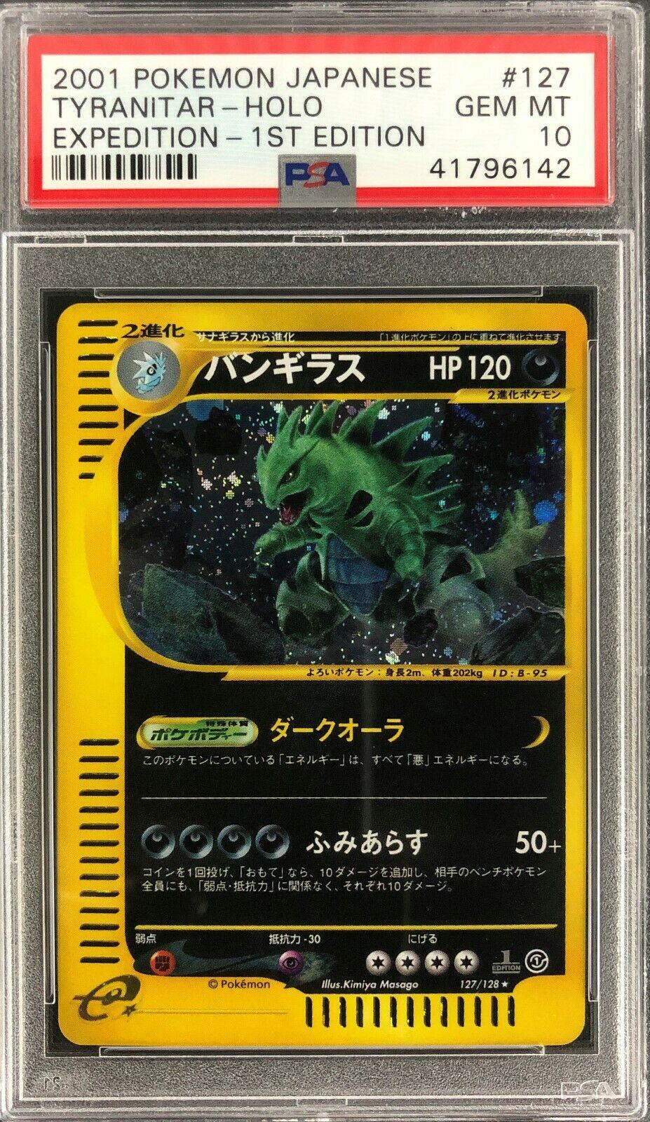 1st Edition Tyranitar Expedition Holo Shiny Pokemon Card Mint PSA 10