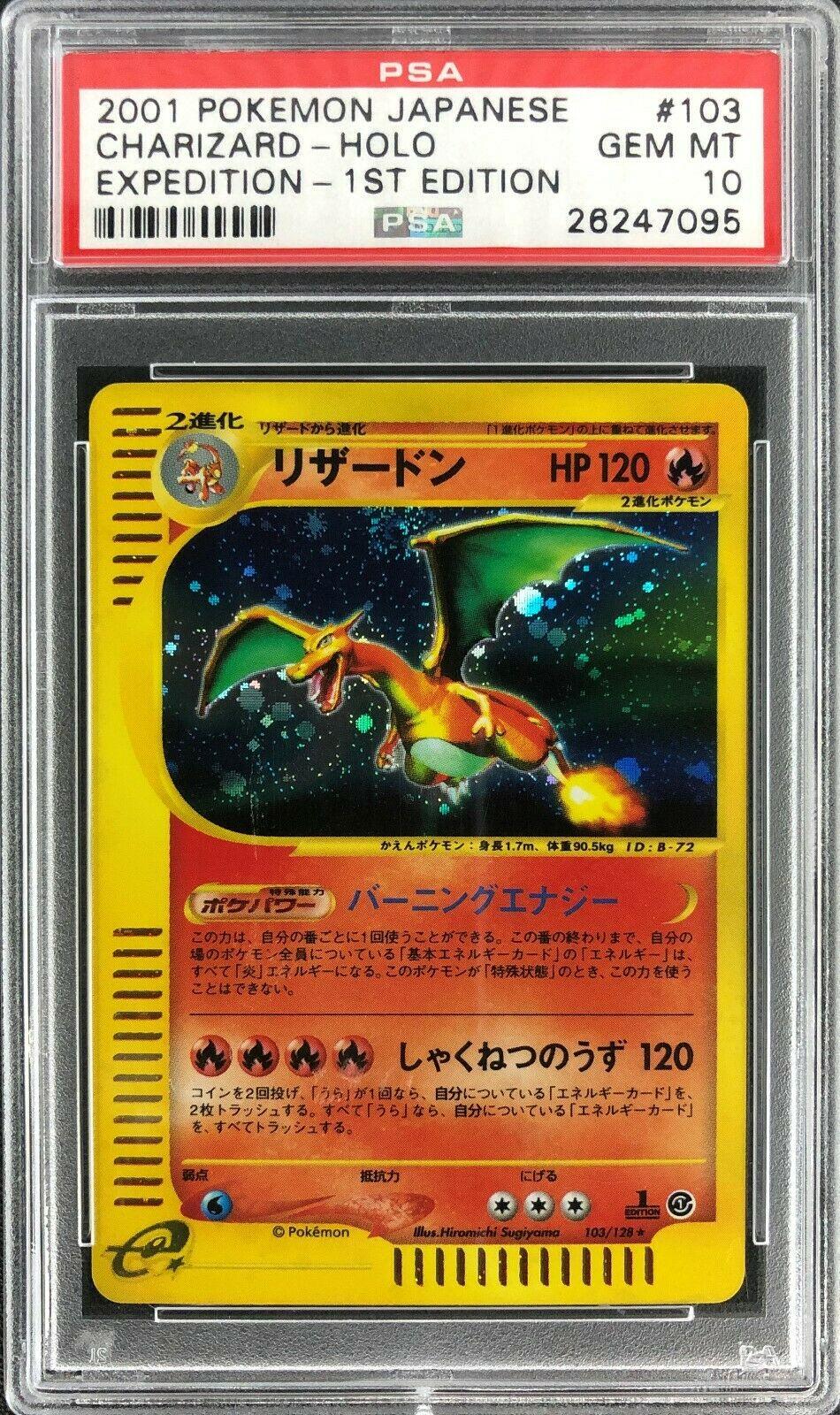 1st Edition Charizard Expedition Holo Shiny Pokemon Card Mint PSA 10