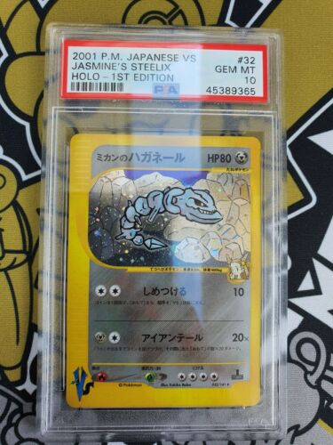 PSA 10 Steelix Stahlos Holo VS Series First Edition Pokemon