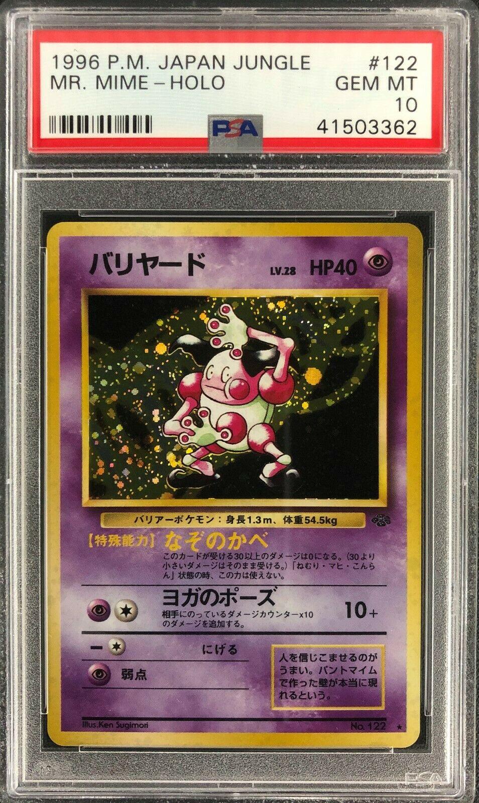 Japanese Mr Mime Jungle Holo Shiny Pokemon Card Mint PSA 10