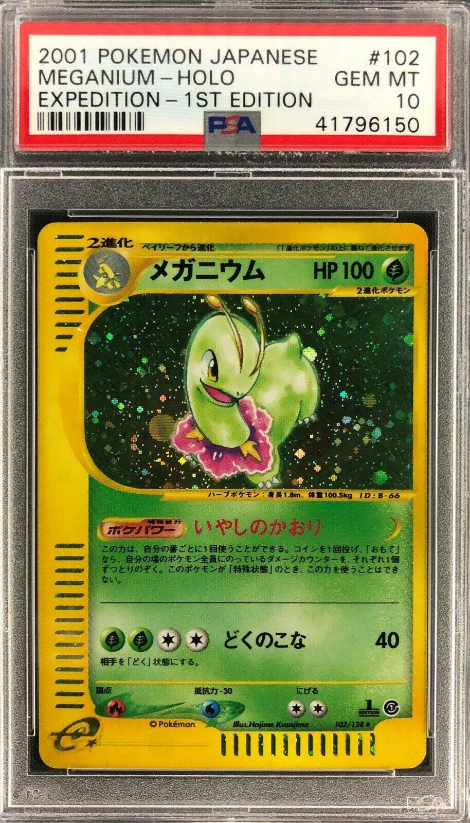 1st Edition Japanese Meganium Expedition Holo Shiny Pokemon Card Mint PSA 10