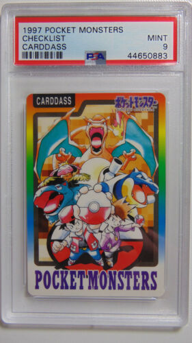 Checklist Cardass Promo Pocket Monsters PSA 9 Mint Rare Pokemon Card