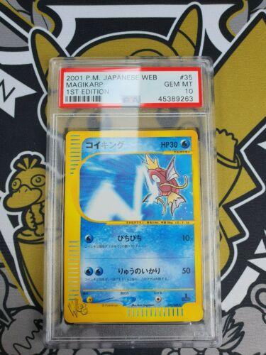 Magikarp Karpador WEB Series First Edition PSA 10 Gem Mint Pokemon