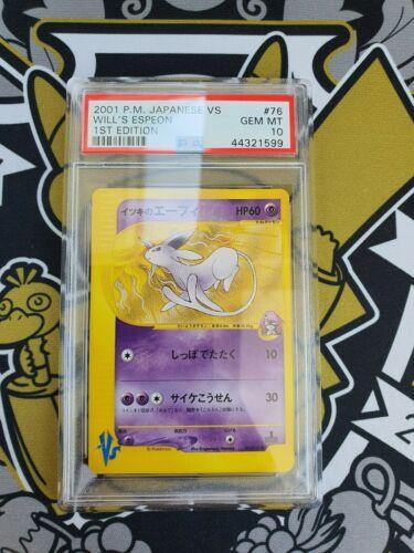 Wills Espeon Psiana VS Series First Edition PSA 10 Gem Mint Pokemon