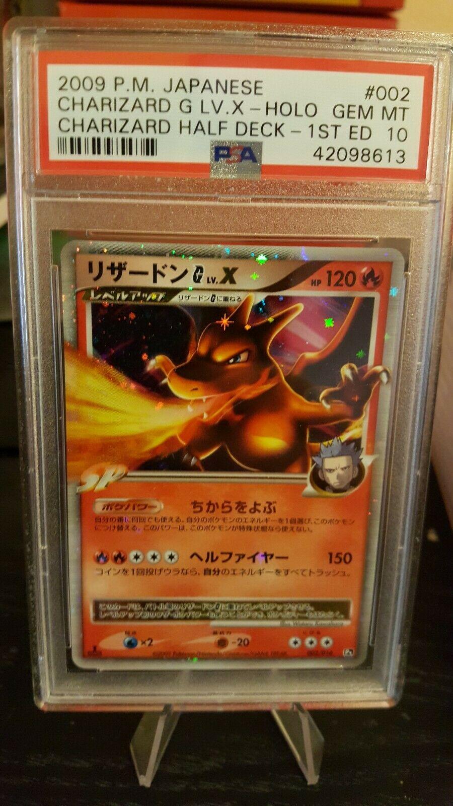 Pokemon card Japanese 1st ed Charizard G lvx Holo 002016 PSA 10 Gem Mint