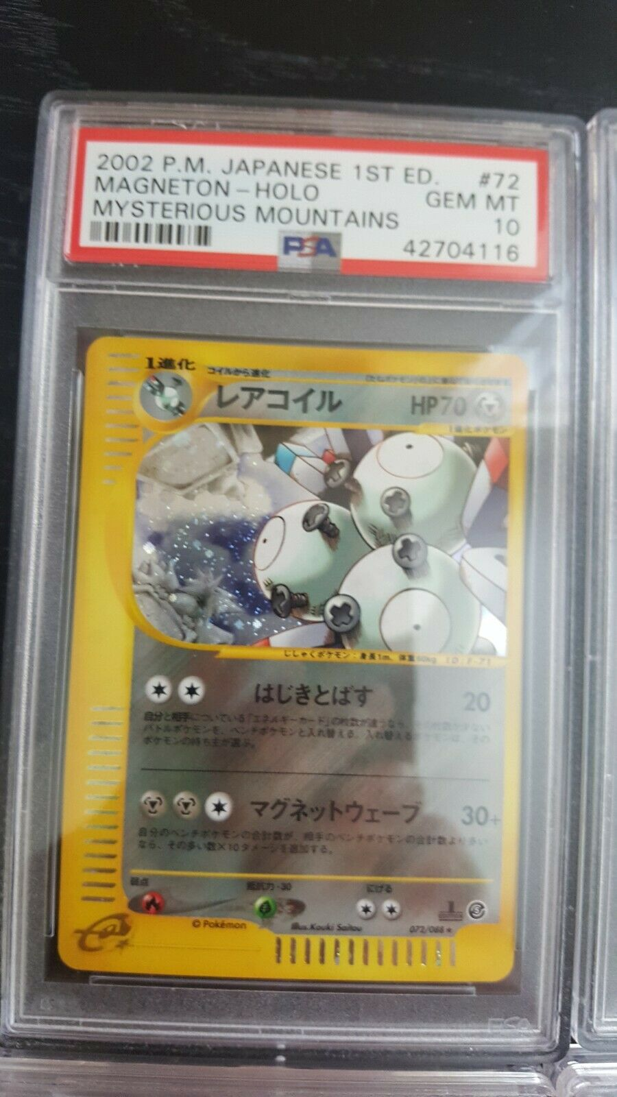 Pokemon card Japanese 1st Mysterious Mountains Magneton 072088 PSA 10 Gem Mint