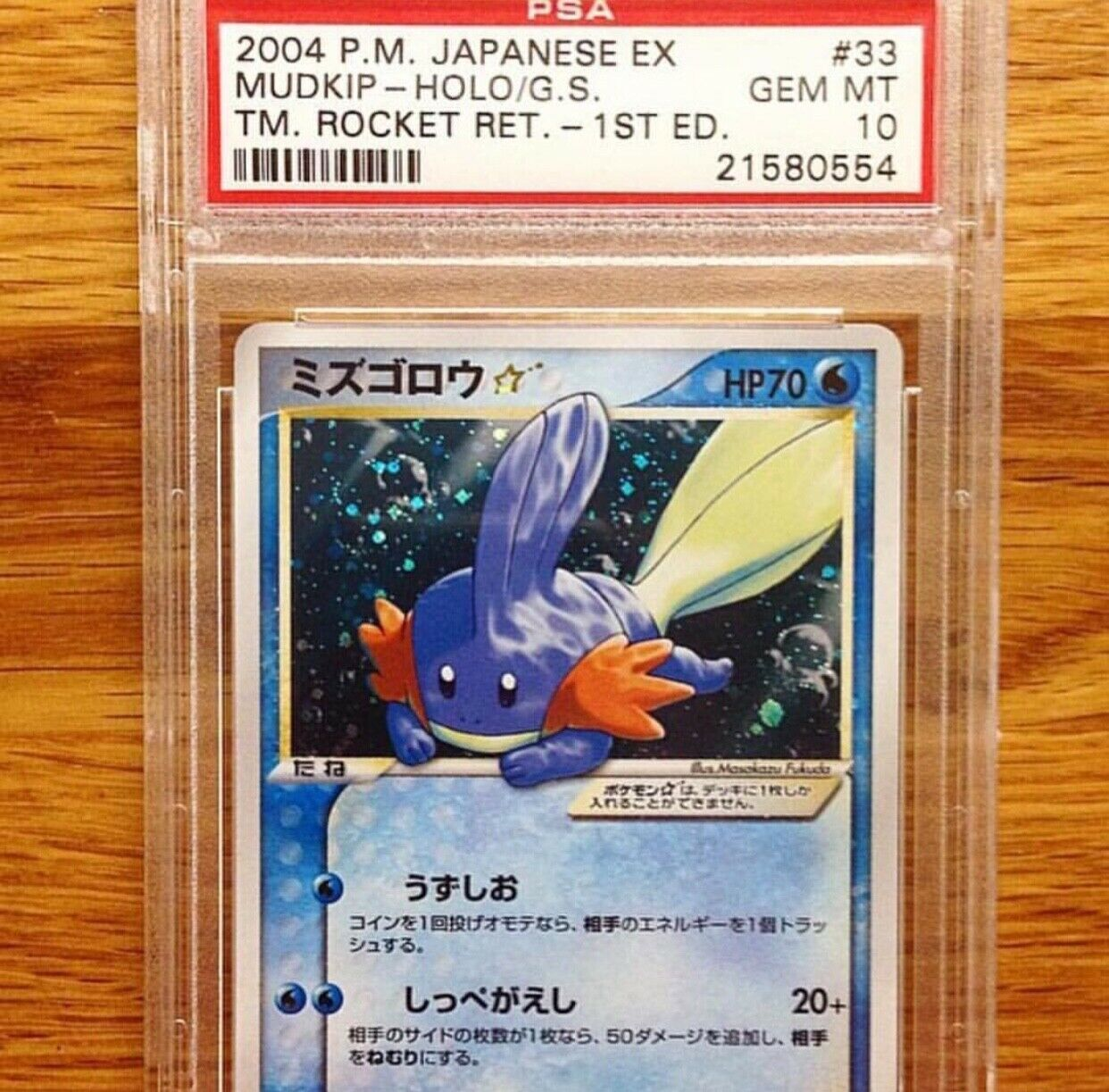 POKEMON JAPANESE PSA 10 MUDKIP GOLD STAR EX TEAM ROCKET RETURNS 1ST ED MINT CARD
