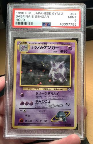 Pokemon PSA 9 Gym 2 Sabrinas Gengar Japan Very Rare