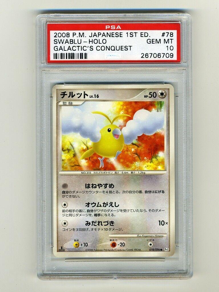 POKEMON PSA 10 GEM MINT SWABLU SHINING 1ST EDITION JAPANESE PLATINUM HOLO CARD