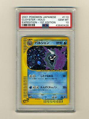Pokemon PSA 10 Gem Mint Cloyster 1st Edition Japanese Expedition Holo Card 110