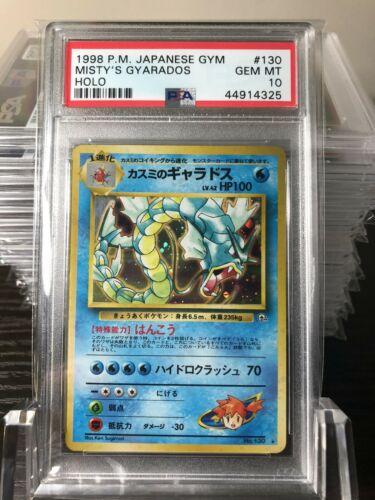 Pokemon Mistys Gyarados  Japanese Gym  PSA 10 MINT HOLO  130