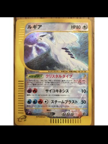 pokemon Card Crystal Lugia Holo 1st edition japanese used from japan FS