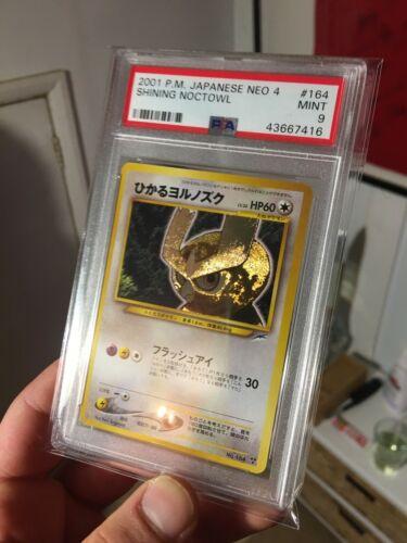 Pokemon Japanese Psa 9 Shining Noctowl