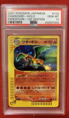 PSA 10 POKEMON JAPANESE CHARIZARD HOLO 103128 CARD 2001 1ST ED E EXPEDITION