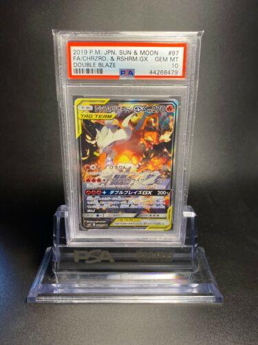Pokemon Japanese Double Blaze 97 Charizard Reshiram GX PSA 10