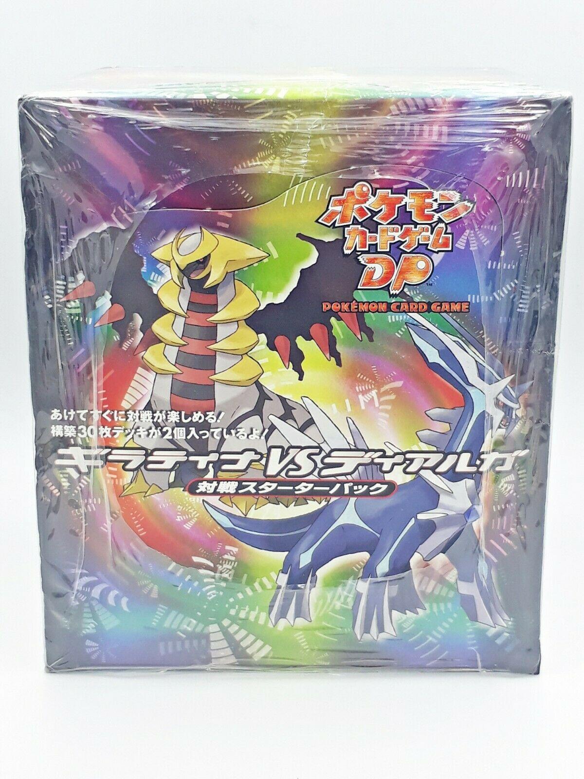 Pokemon Card Game DP Giratina vs Dialga Japanese 1st Brand Boxset 6 Deck