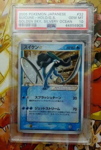 Pokemon Card PSA 10 Japanese Suicune Gold Star POP 15 Golden SkySilvery Ocean