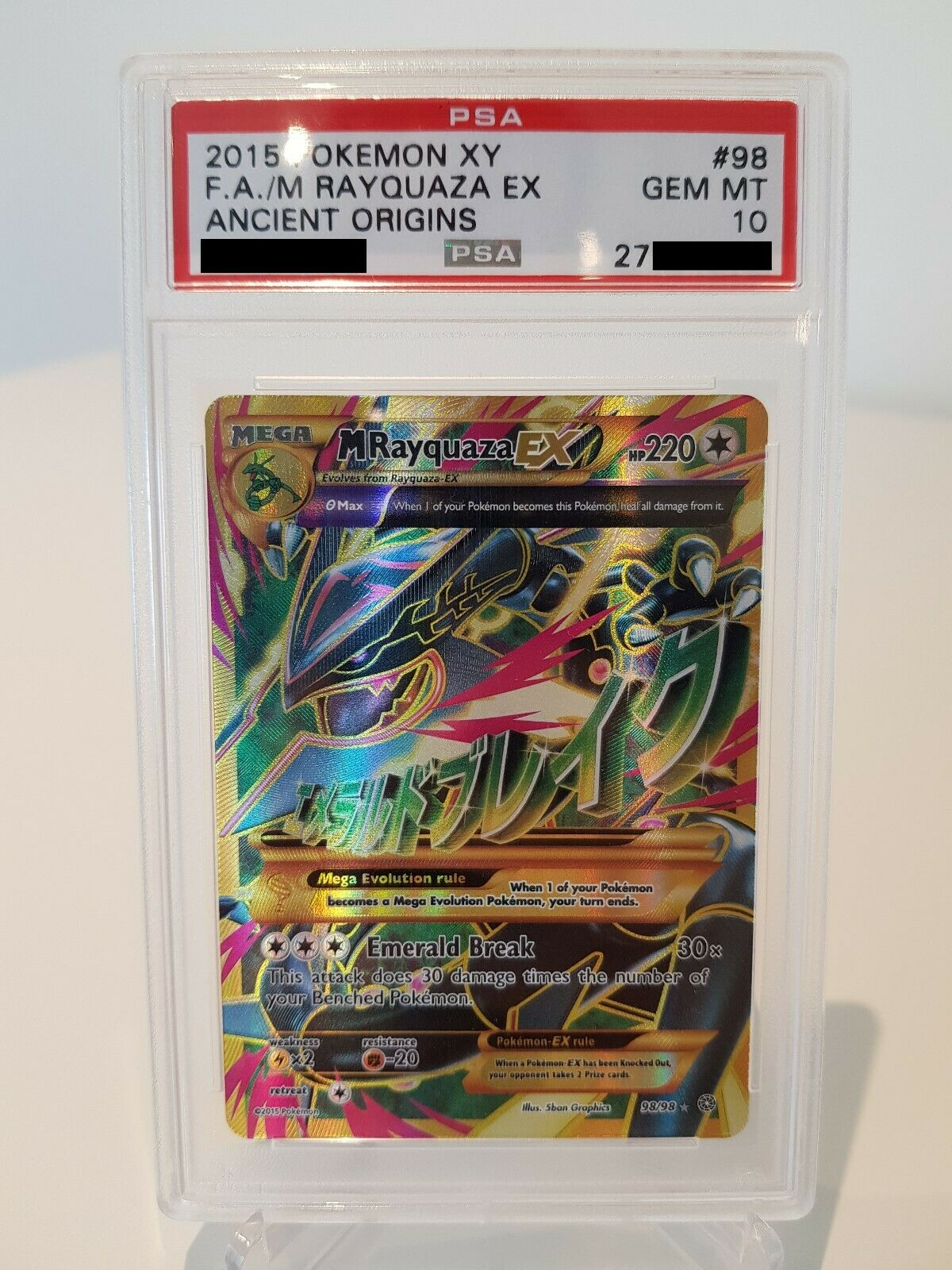 Pokemon Karte M Rayquaza EX PSA 10 Gem Mint Ewiger Anfang XY07 9898