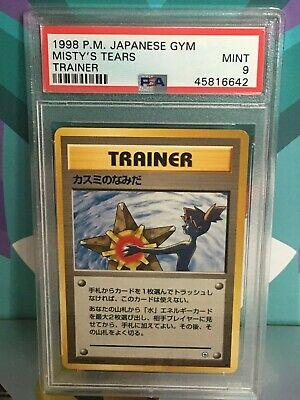PSA 9 Mistys Tears 1998 Japanese Gym Trainer BANNED Pokemon Card Naked Mint