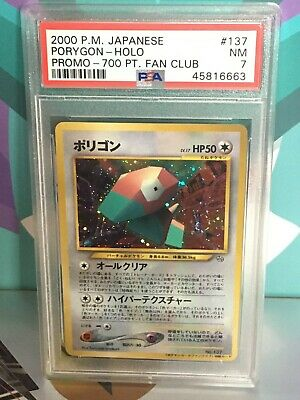 POP 5 PSA 7 Porygon 700 pt Fan Club Promo Holo Pokemon Card Trophy MINT Rare