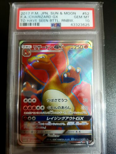 POKEMON PSA 10 Charizard GX Full Art To Have Seen Battl Rnw 5251 Gem Mint Jap