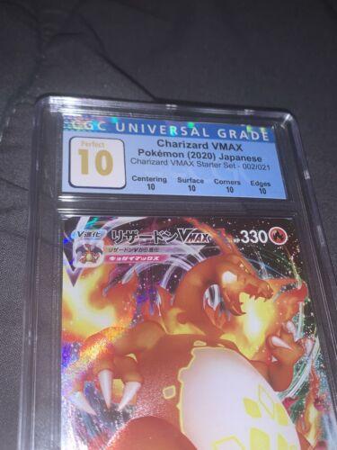 Pokemon CGC 10 PERFECT Japanese Charizard VMAX 002021 Comparable to BGSPSA 1