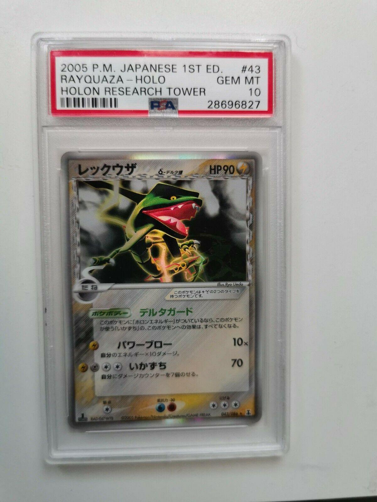 JAPANESE Pokemon card 2005 Rayquaza 043086 1st Edition HOLO PSA 10 GEM MINT