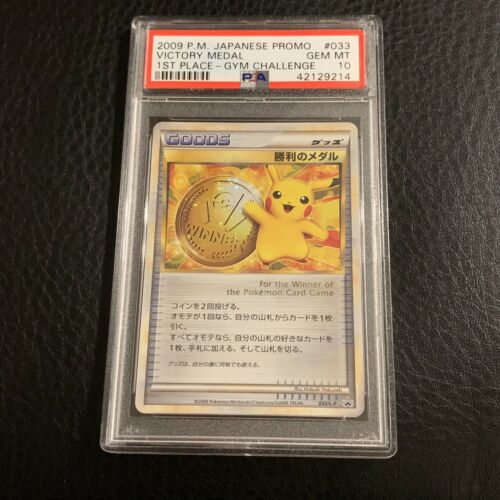 PSA 10 Pikachu 2009 Victory Medal 1st Place Gym Challenge Japanese Pokemon Card