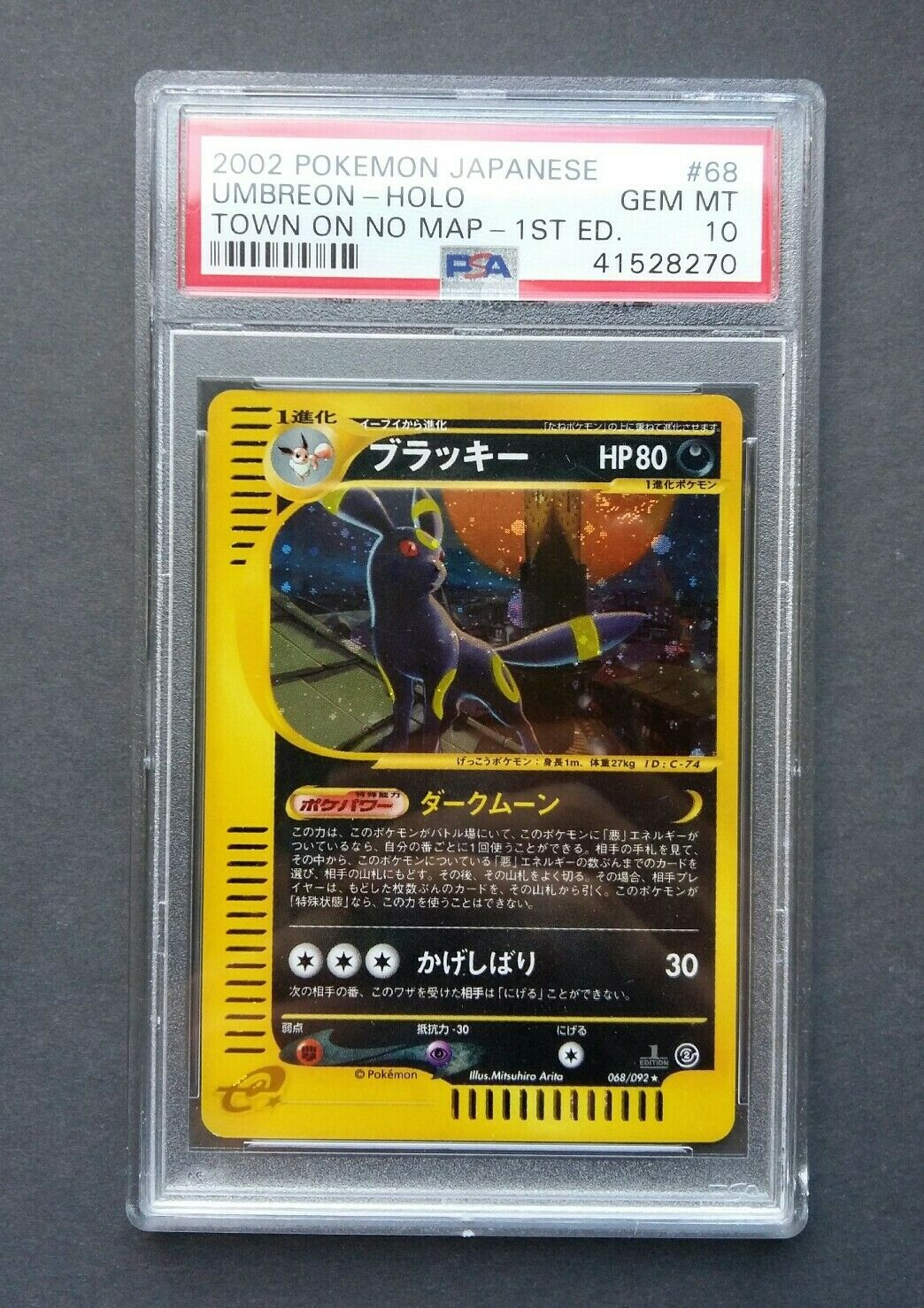 PSA 10 Umbreon Town on no map Holo 068092 Pokemon Card JAP
