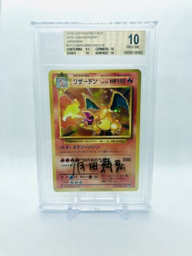 BGS 10 Charizard 1st Edition Japanese Holo CP6 Pokemon PSA Arita Signed On Case