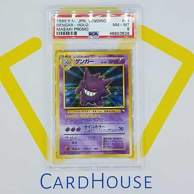 PSA 8 NM MINT Masaki Gengar Holo Pokemon Japanese Vending 94 1999 XZX