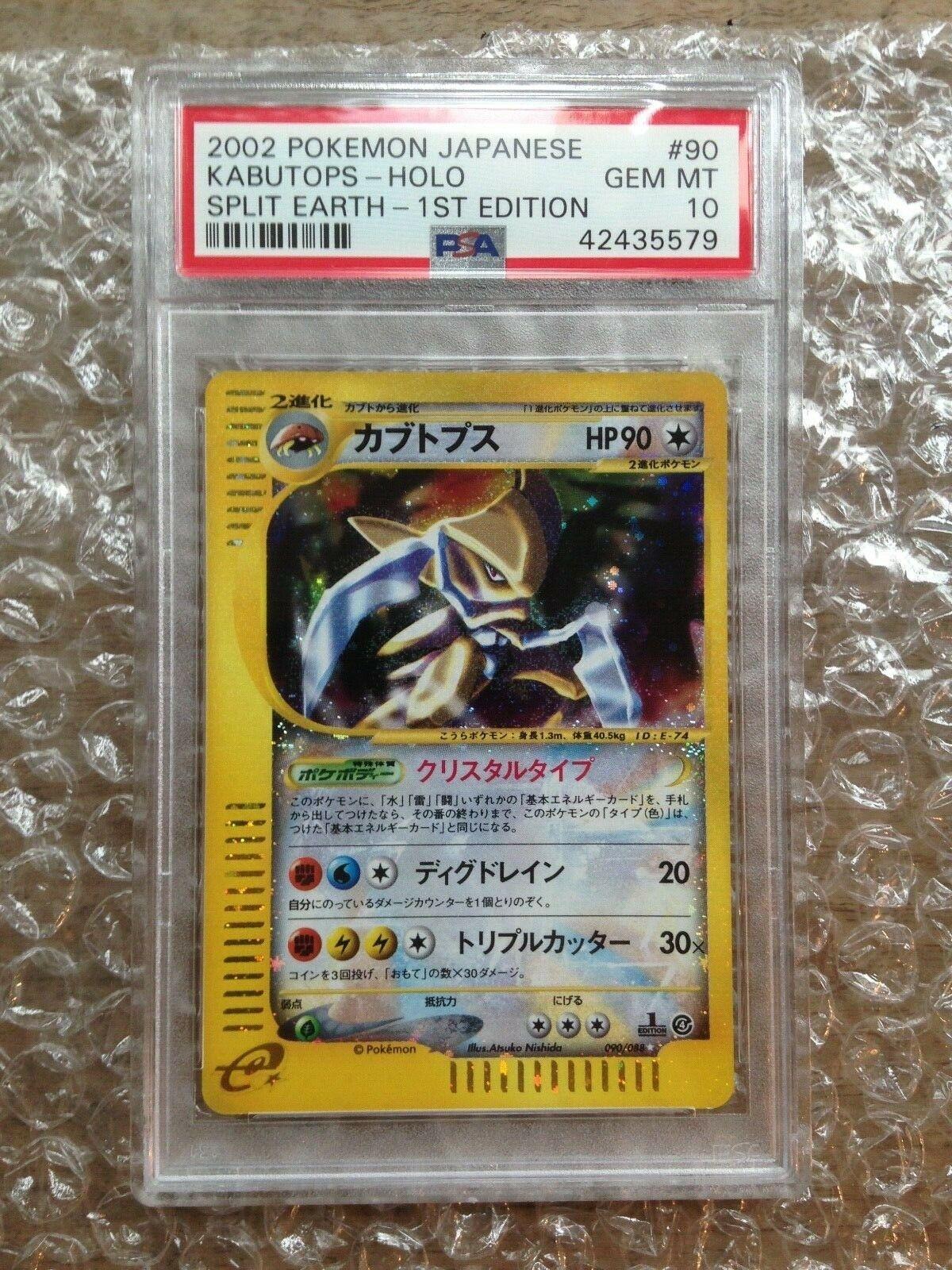 Pokemon Card Crystal Kabutops Japanese 1st edition PSA 10 GEM MINT