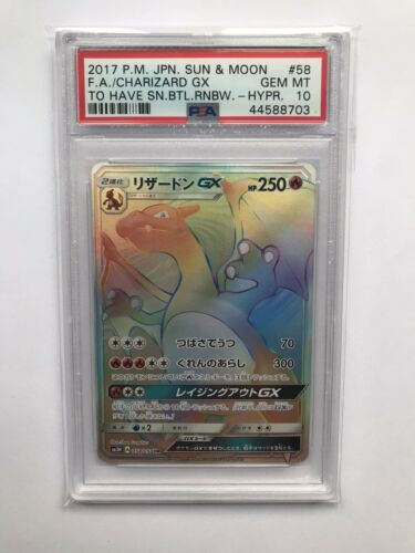 Pokemon Japanese 2017 Rainbow Hyper Rare Full Art GX Charizard PSA Gem Mint 10