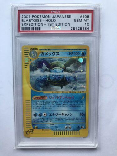 Pokemon Japanese 2001 1st Edition Expedition Holo Blastoise PSA Gem Mint 10